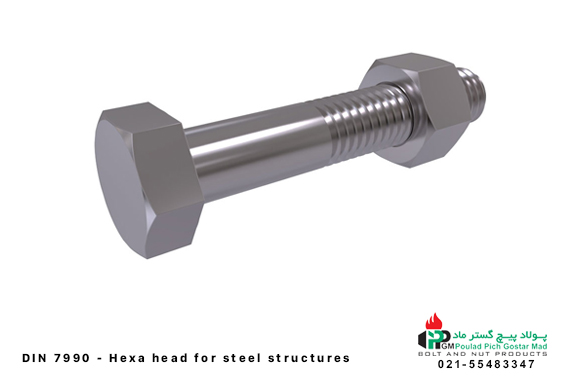 DIN 97990 - Hex bolts